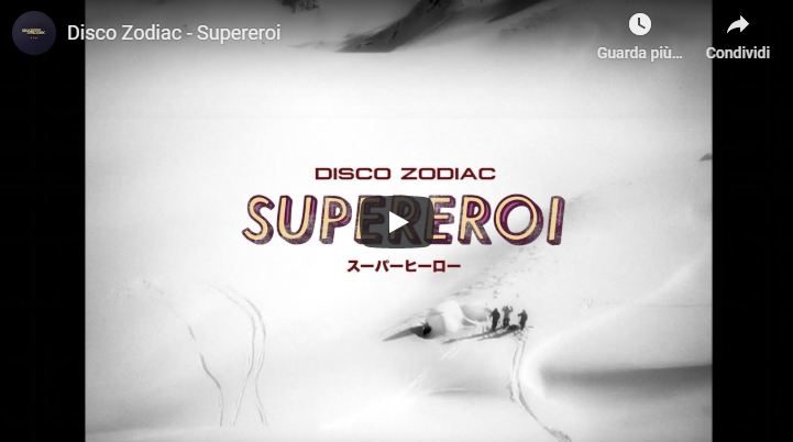 disco zodiac